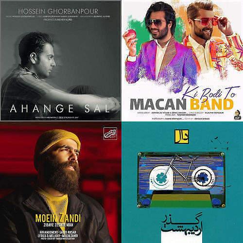 http://navaak.com/album/5726efe1e98ba6e032b5a01b/track/5726f290e98ba6e032b5a021Variable 1 - گروهی از هنرمندان از آلبوم موسیقی ترکی استانبولی - Cengiz 3
