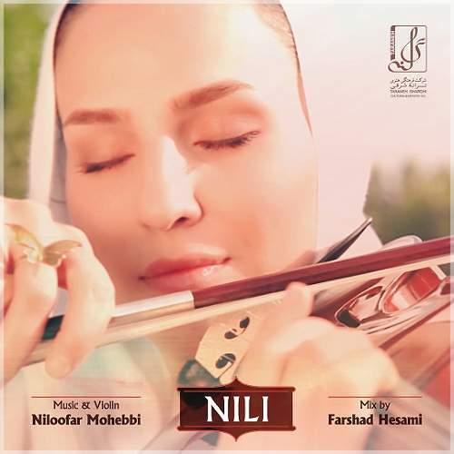 nilofar mohbi