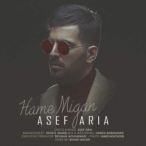asef Arita