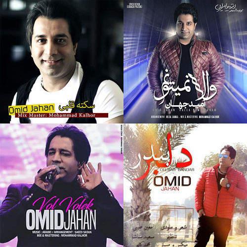 my  musics