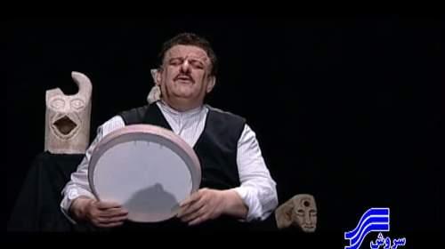 اهه بوگو (گیلانی)