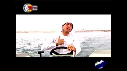 مرد ماهیگیر (عروس دریا)
