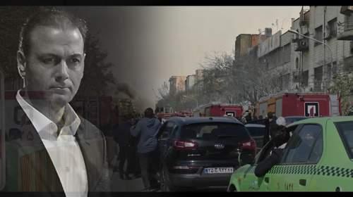 آواز چهارراه استانبول
